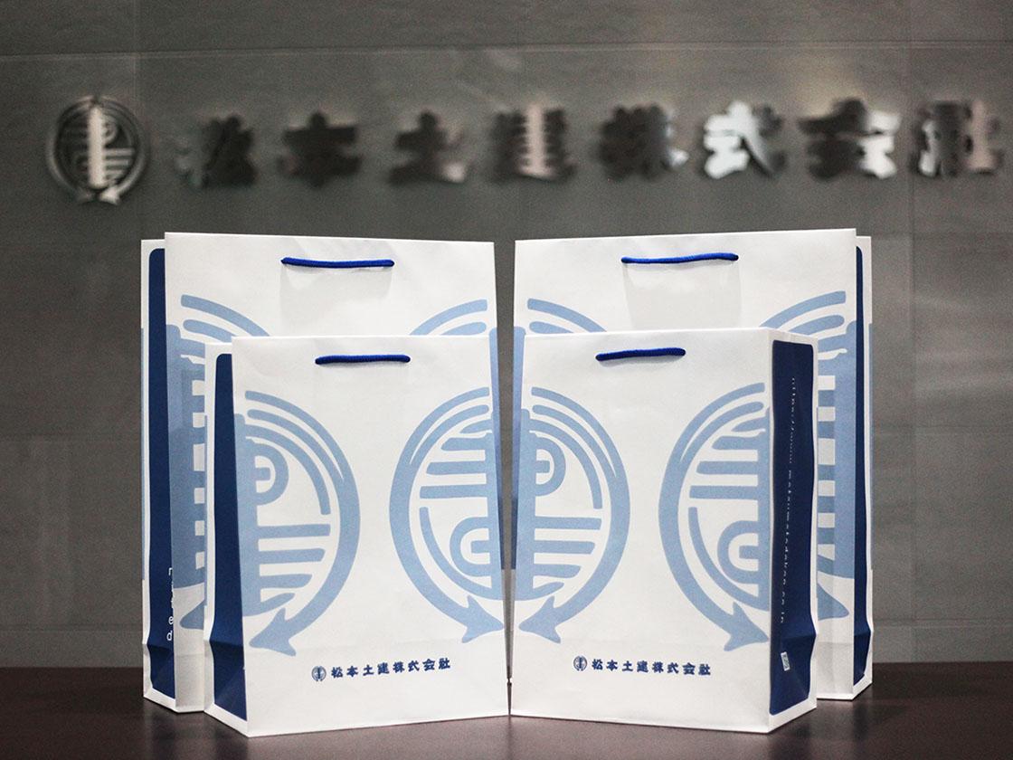 松本土建株式会社 様の画像