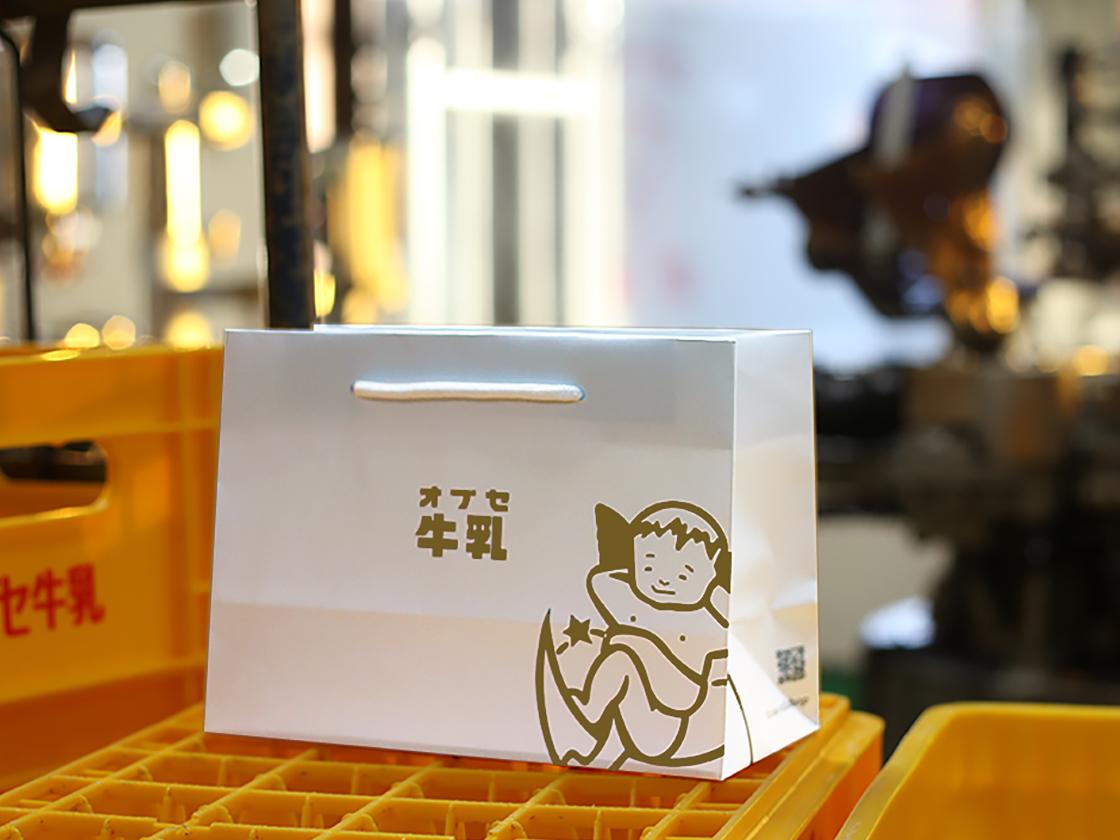 オブセ牛乳 様の画像