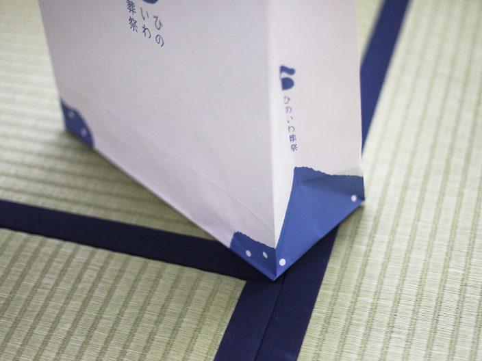 ひのいわ葬祭(有限会社日野岩)様の画像2