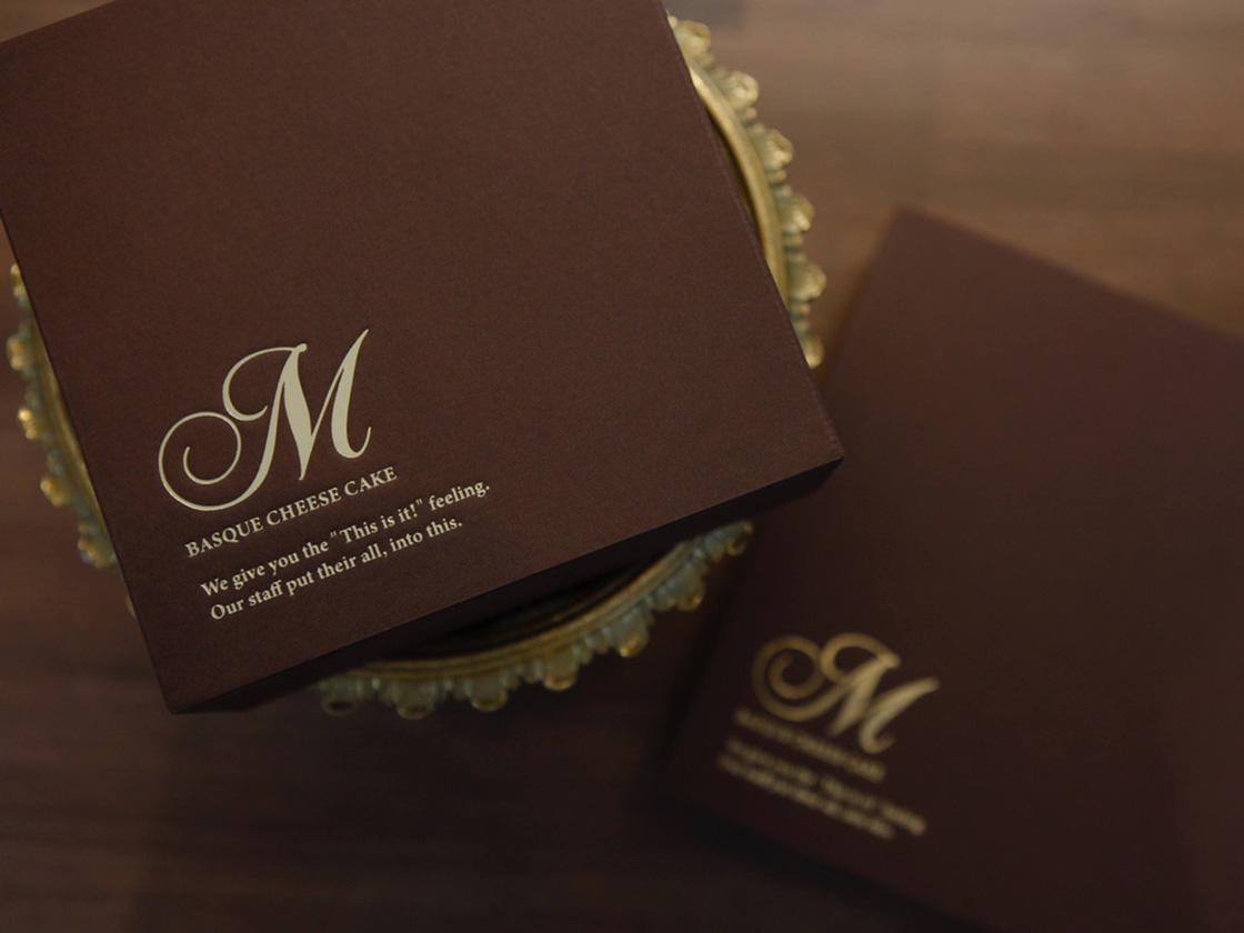 バスクチーズケーキ専門店 MON 様の画像